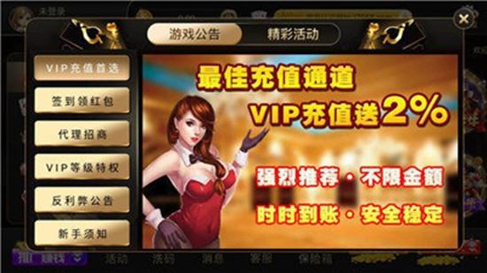 九州棋牌0188官网版