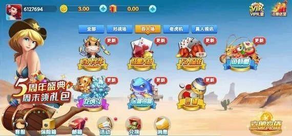 流金棋牌金66vip官网最新版本