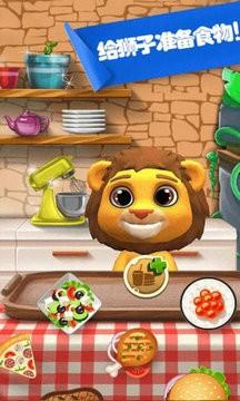 宠物模拟护理游戏下载