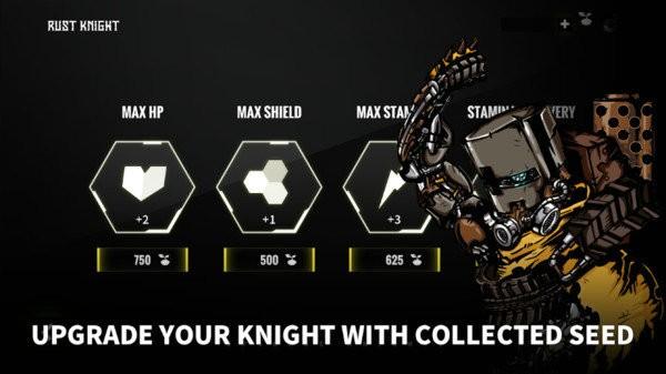 腐蚀骑士游戏最新下载