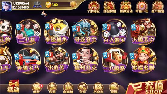 开元娱乐棋牌5558cc官网版