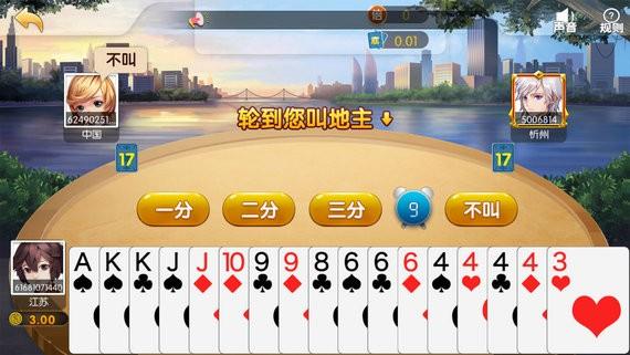 互动棋牌平台官网版
