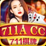 711acc棋牌官网版