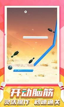 刺激保龄球游戏下载