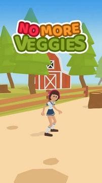 暴躁的蔬菜游戏安卓版