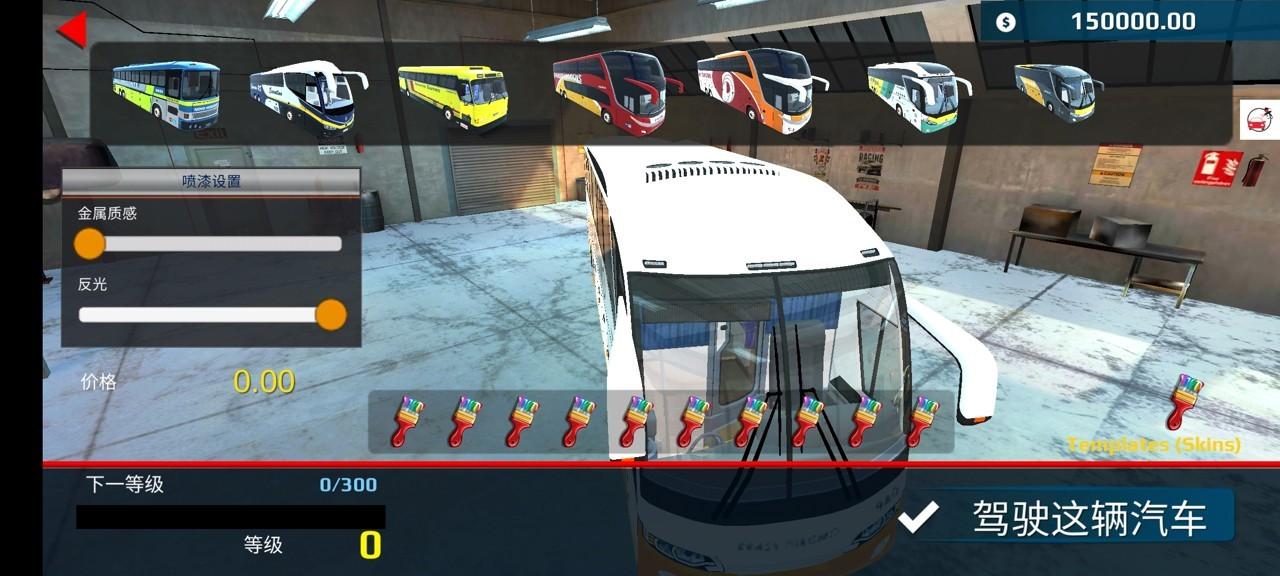 汉化巴士世界模拟器