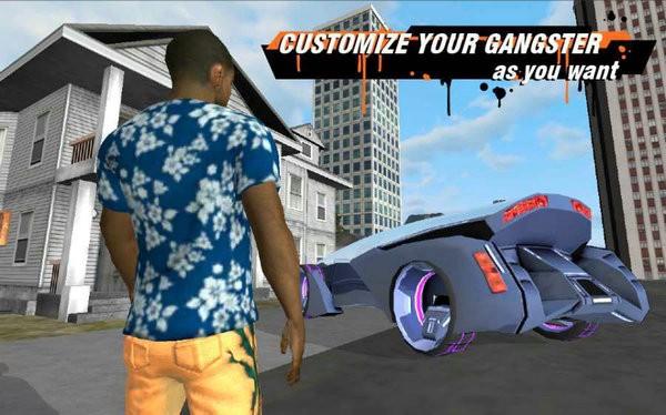 真实GTA黑帮犯罪