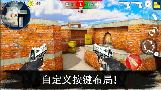 反恐突击队枪战射击游戏下载
