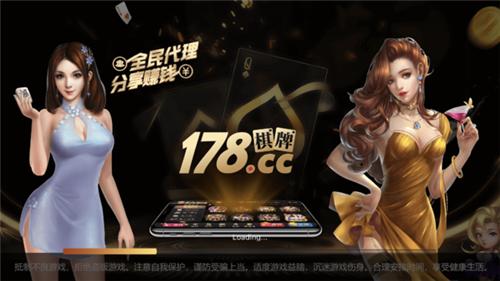 178娱乐官方app官网下载