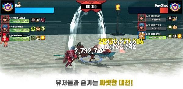 勇敢的竞技场中文版