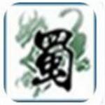 蜀都棋牌四川麻将官网版