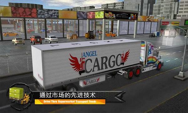超市货物运输模拟器中文手机版