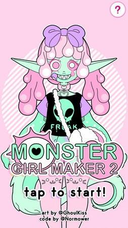 怪物女孩2