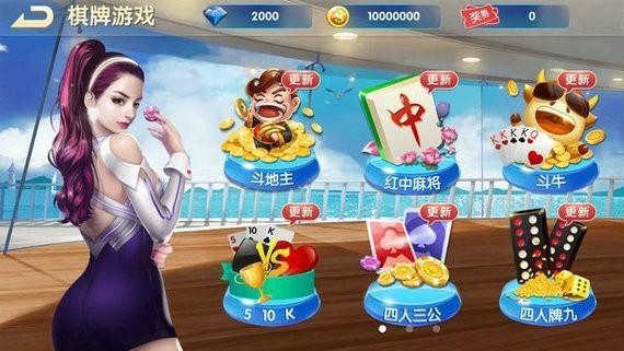 957娱乐app手机版下载