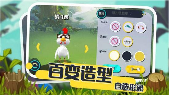 小动物能有什么坏心眼游戏安卓版