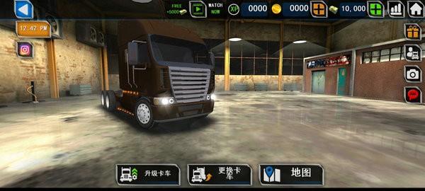 汉化美国卡车模拟器正式版