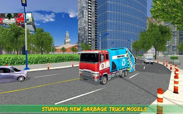 垃圾车驾驶模拟器pro