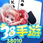 38010手游官网版