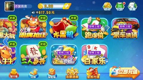 九剑娱乐电玩城苹果版