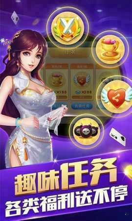 万利棋牌38金官网版
