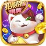 招财肥猫娱乐官网炸金花