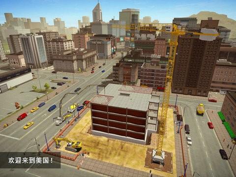 美国工地建设模拟破解版