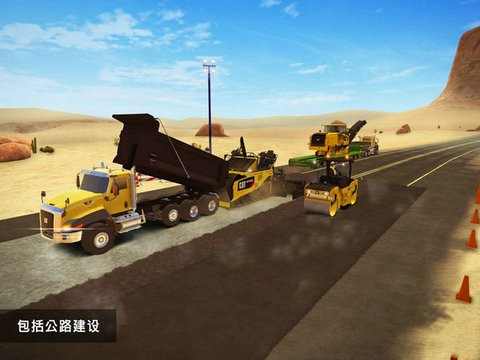美国工地建设模拟中文版