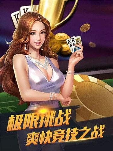 趣赢棋牌官网最新版