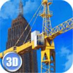 城市建筑模拟器中文版