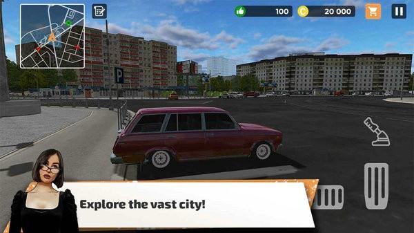 快递员模拟器手机版游戏下载
