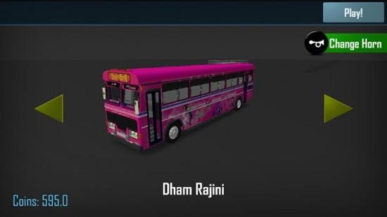 斯里兰卡巴士模拟器