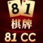 81cc棋牌最新版