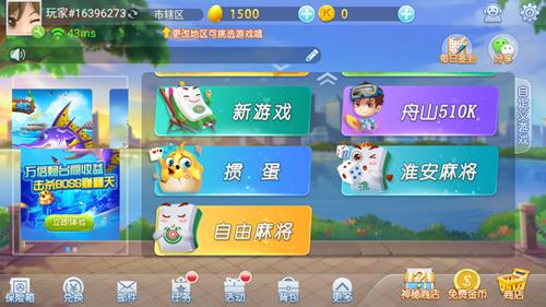 k7游戏大厅官网手机双升版