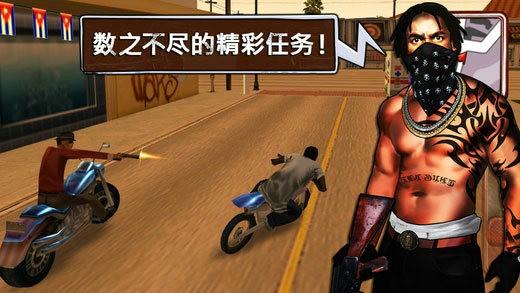 都市枭雄游戏ios下载