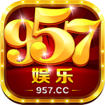 957娱乐官网旧版本