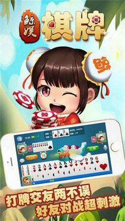 鲸娱棋牌官方苹果版