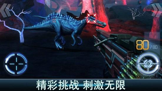 夺命侏罗纪最新破解版2021