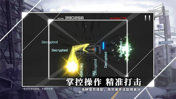 Paradigm中文版