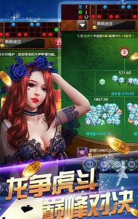 亿赢三张牌免费手机版