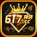 617棋牌苹果版