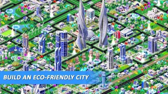 设计太空城市官方版
