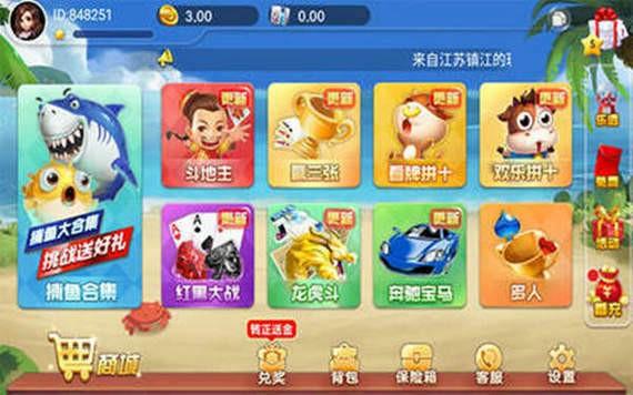 超飞娱乐棋牌手机版