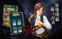 狼人对决黑袍魔术师卡组搭配推荐 狼人对决黑袍魔术师卡组玩法攻略