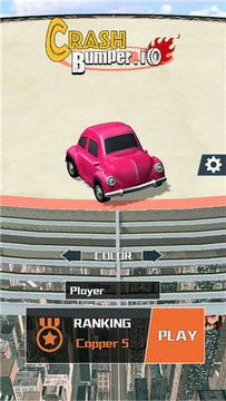 碰撞赛车模拟器