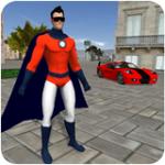正义使者超级英雄安卓版