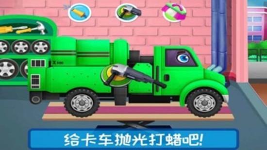 越野卡车驾驶乐园手机版