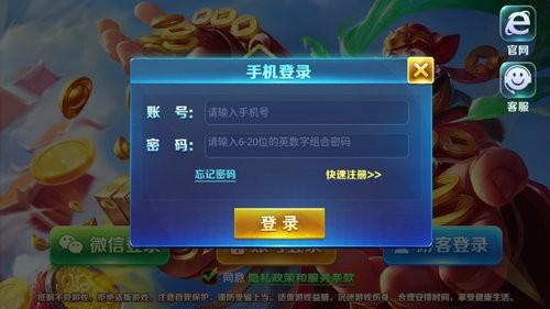 皇帝棋牌正版官网
