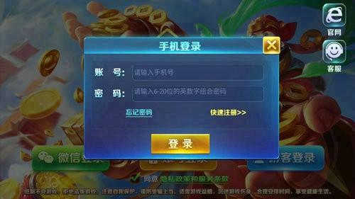 皇帝棋牌全新手机版