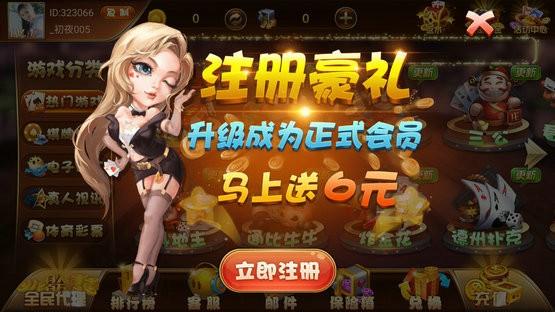 金桃棋牌90009最新版