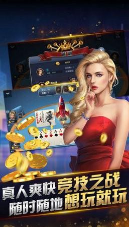 胡大师棋牌2021最新版